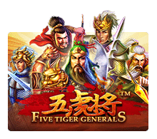 แนะนำ Five Tiger Generals