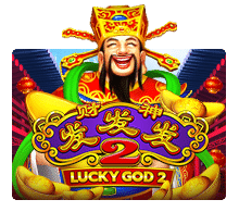 Slotxo Lucky God Progressive 2