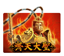 Soltxo Monkey King