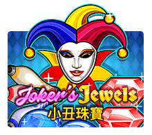 jokersjewels