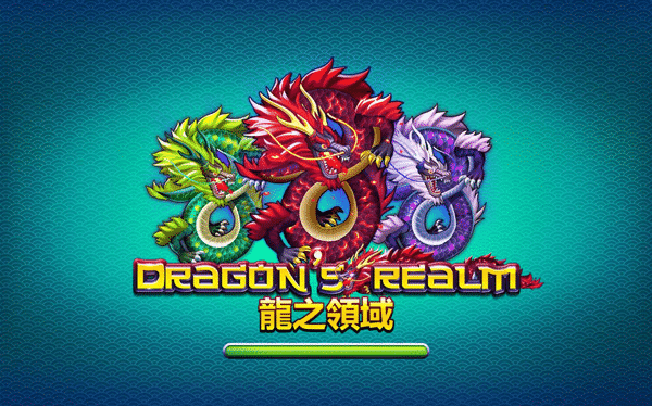 Dragon-is-Realm3